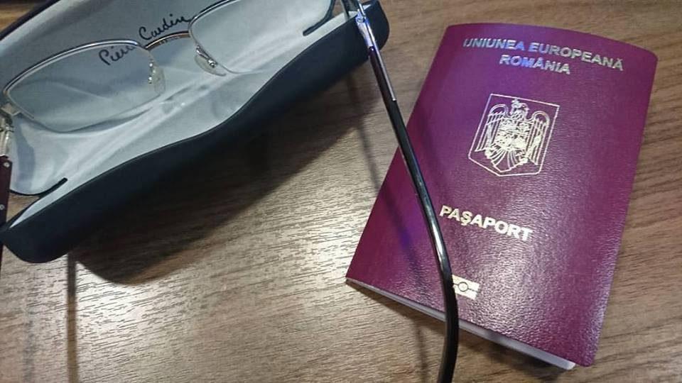 Сколько стоит европейский паспорт?