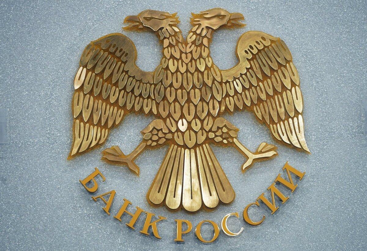 В России доходность рублевых депозитов уменьшили