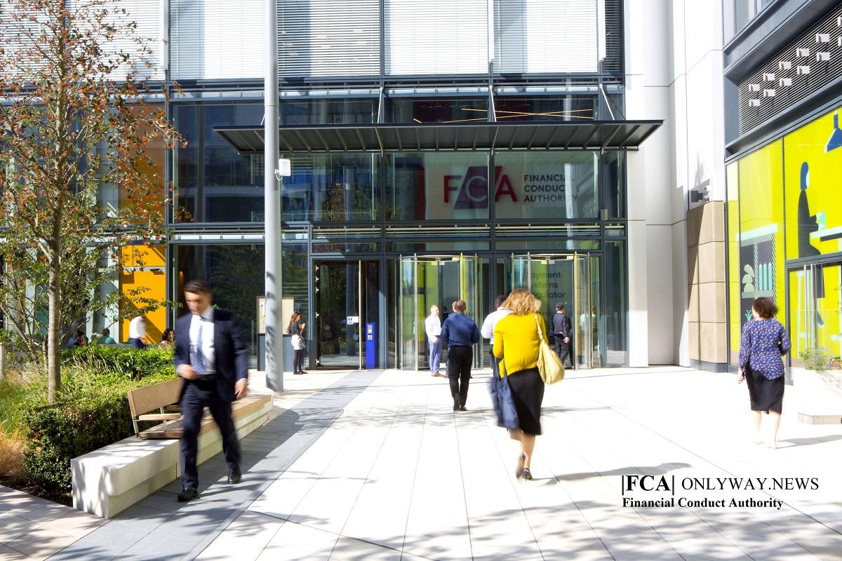 Ипотека стала бесплатной, в Великобритании продлили ипотечный отпуск FCA UK