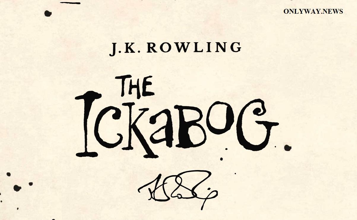 Новая бесплатная книга JK Rowling unveils The Ickabog