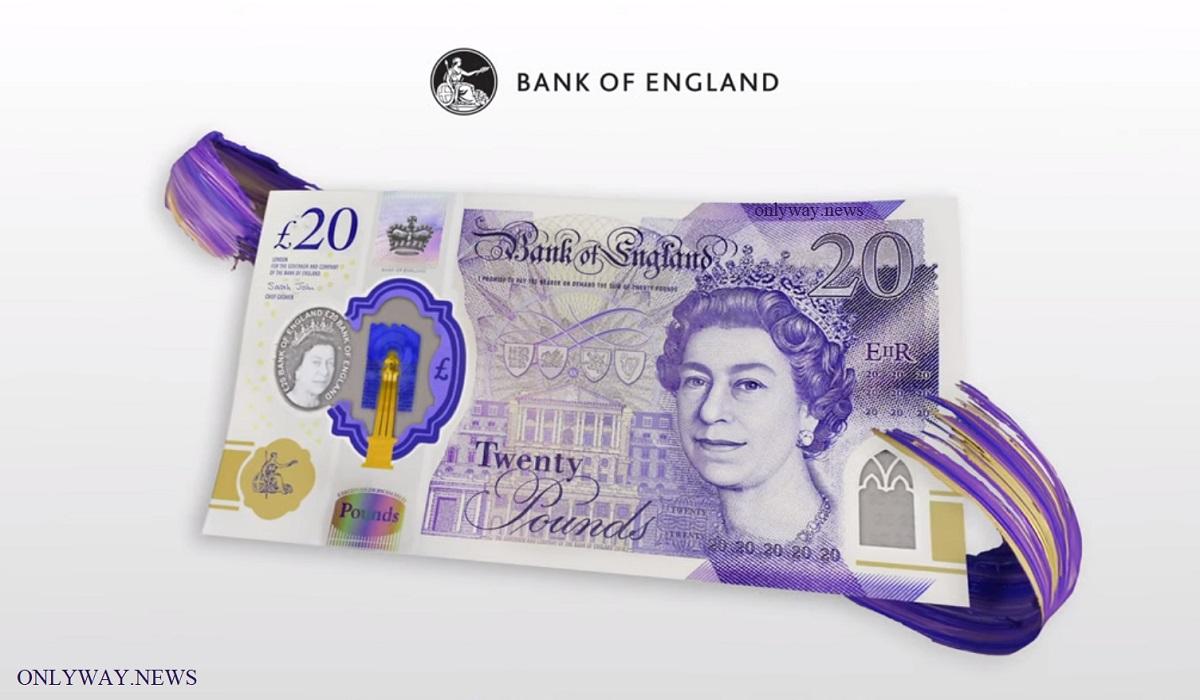 Банковская ставка Bank of England сохраняется на уровне 0,1%