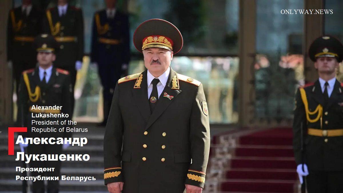 Англия ввела санкции против Александра Лукашенко