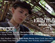 Энола Холмс – фильм 2020 – Enola Holmes
