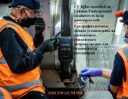 Новое средство профилактики коронавирусной инфекции в Лондоне