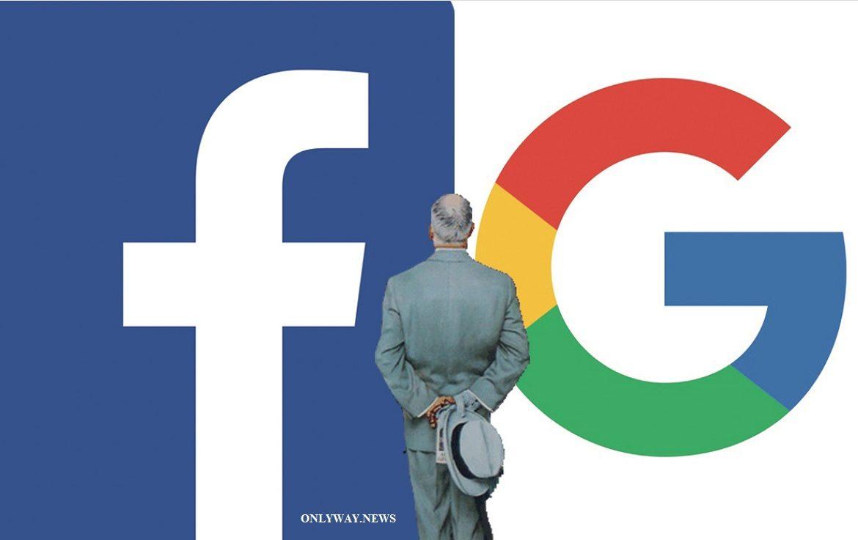 Великобритания ограничит Google и Facebook