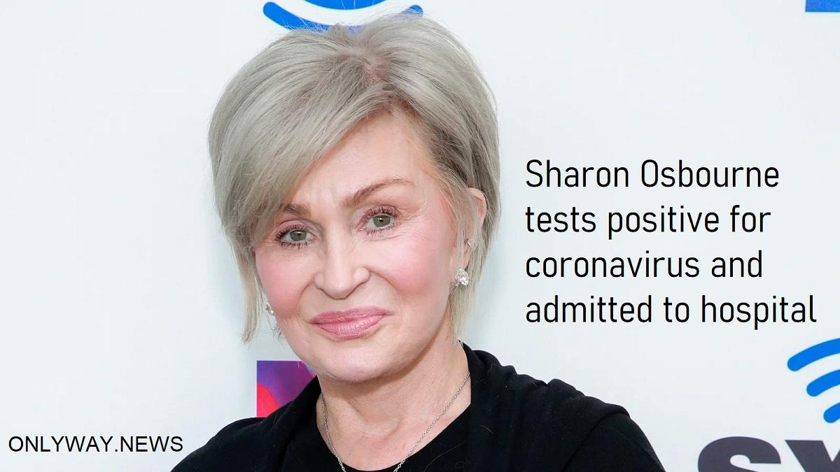 Шэрон Осборн заражена вирусом COVID-19 и госпитализирована