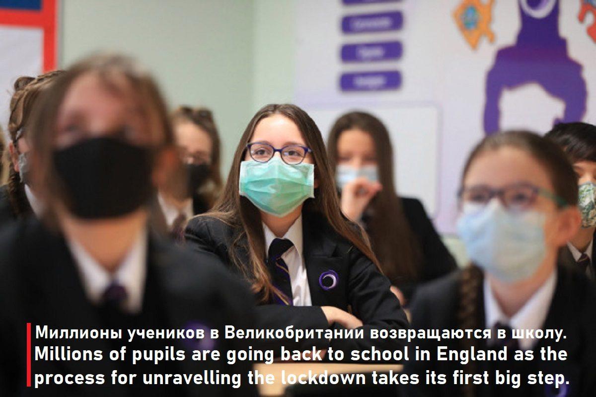 Миллионы детей в Великобритании возвращаются в школу.
