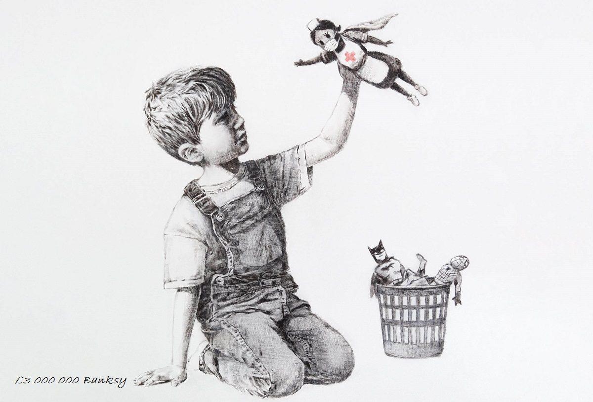 £3 миллиона просит Banksy за свою картину.