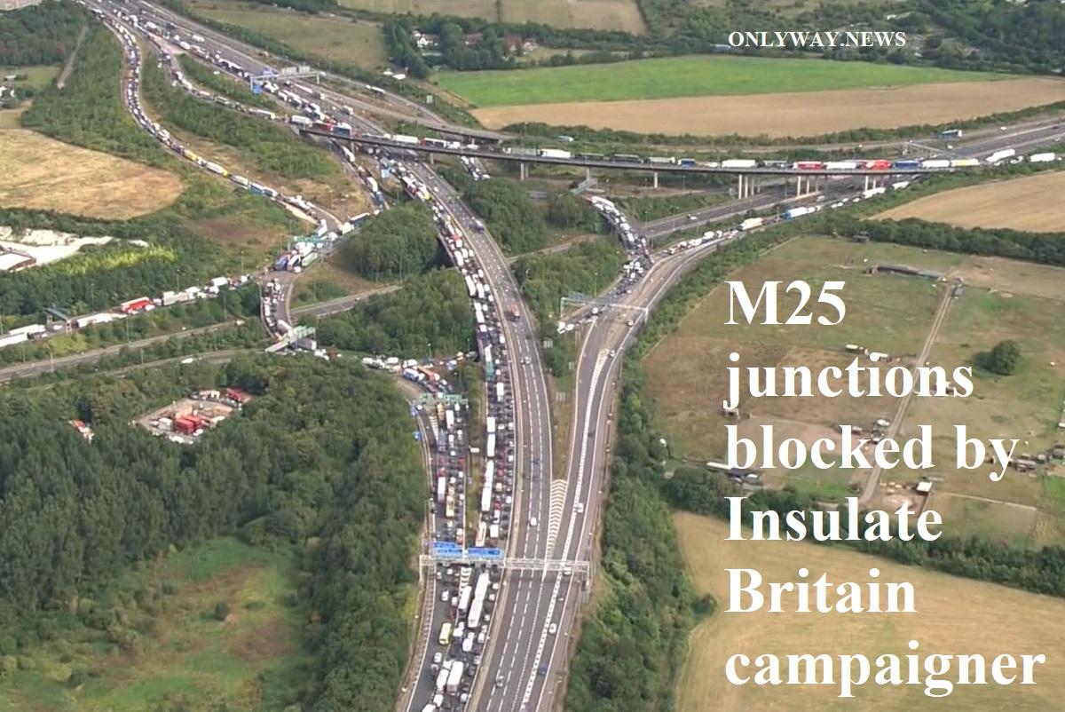 Протестующие против изменения климата блокируют 5 перекрестков M25