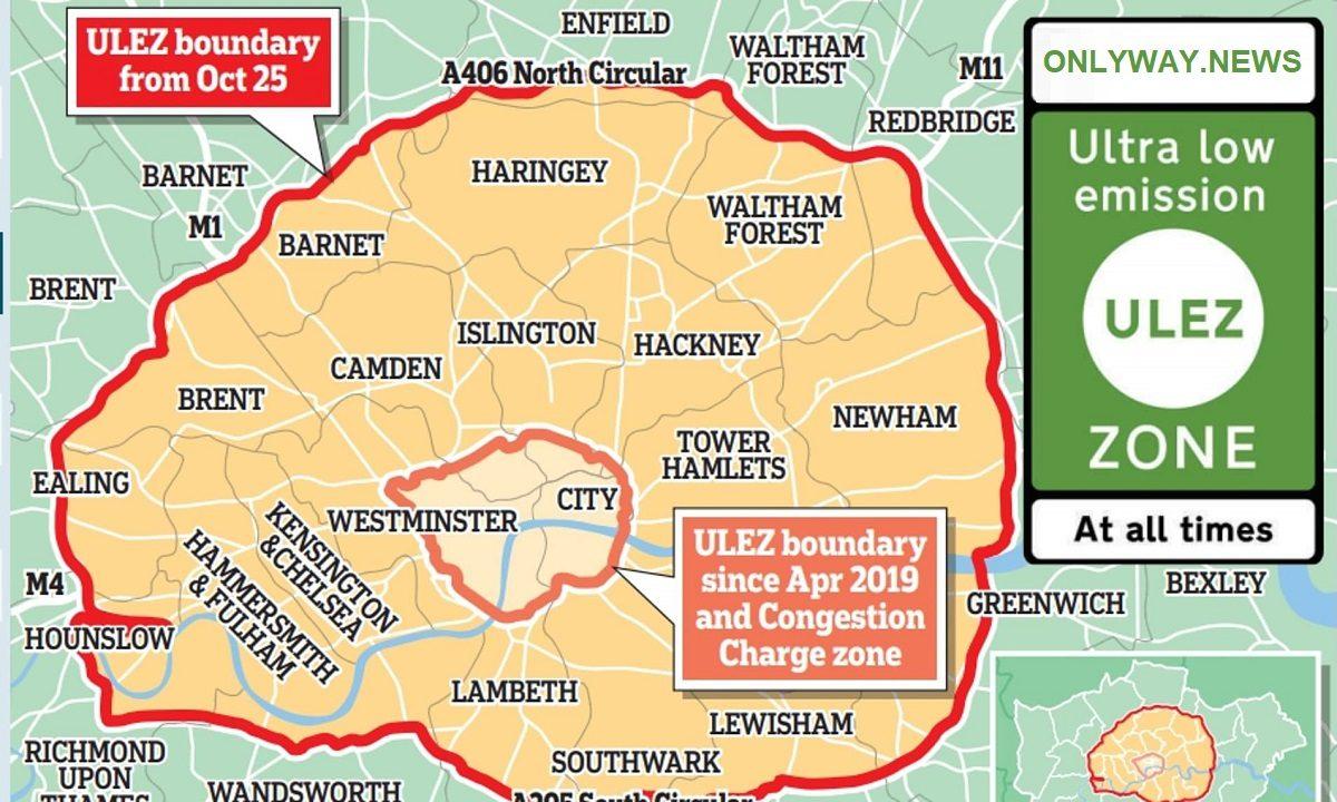 Водители в Лондоне столкнутся с ежедневной платой в размере £12,50