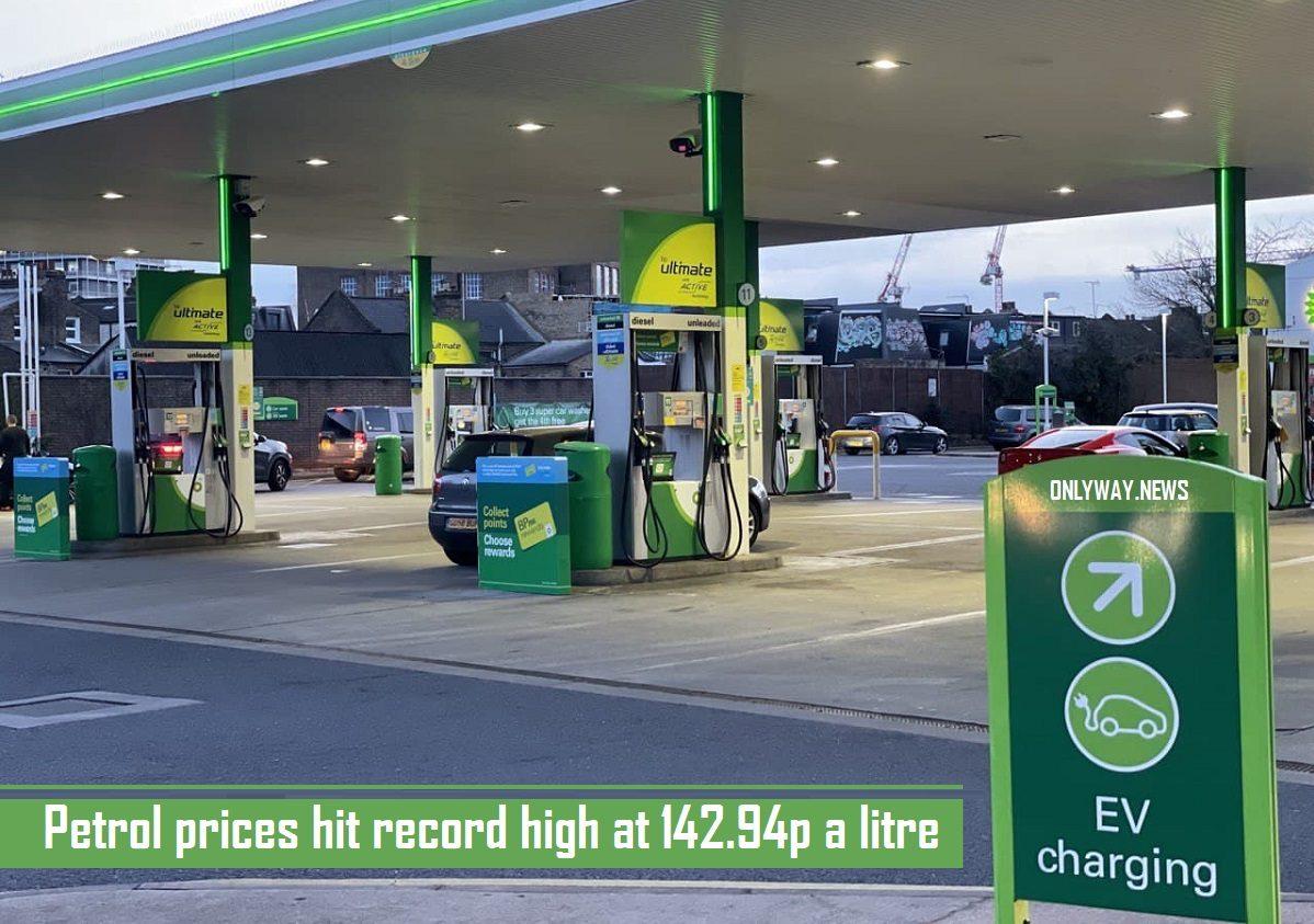 Цены на бензин в Англии достигли рекорда в 142,94 пенса за литр